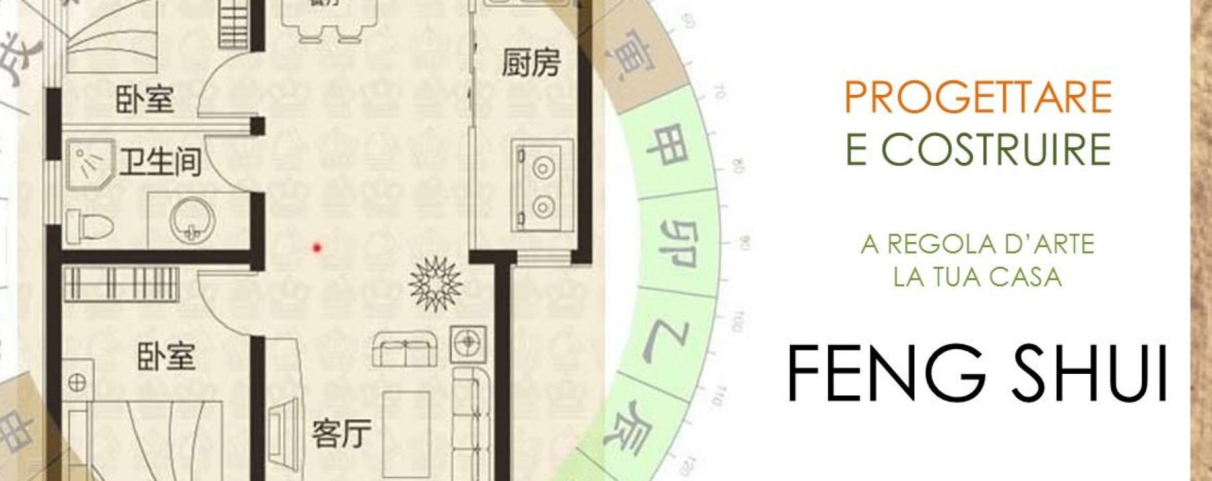 Corso arredatore d interni catania riparazioni appartamento for Corso arredatore interni